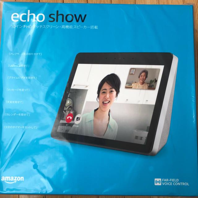 ECHO(エコー)のAmazon Echo Show(エコーショー) サンドストーン スマホ/