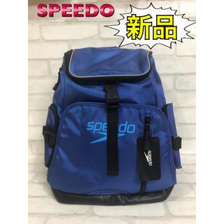 スピード(SPEEDO)のスピード リュック バックパック スイムバック ブルー(バッグパック/リュック)