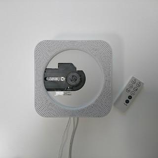 ムジルシリョウヒン(MUJI (無印良品))の無印良品 壁掛式CDプレーヤー CPD-4(ポータブルプレーヤー)
