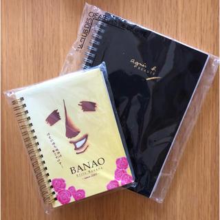 アニエスベー(agnes b.)の新品 アニエスベーフリーノート&エリートバナナのリングノートの2冊セット(ノート/メモ帳/ふせん)