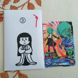 3ページ目 ドラゴンボールブルーネイビー青色系の通販 500点
