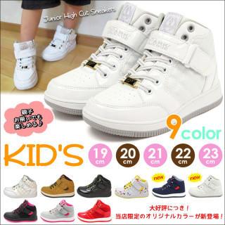 【親子でお揃い】子供靴 おしゃれ ダンス スニーカー キッズ ジュニア(スニーカー)