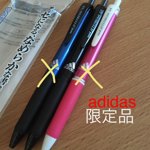adidas(アディダス)の黒のみ  専用 インテリア/住まい/日用品の文房具(ペン/マーカー)の商品写真
