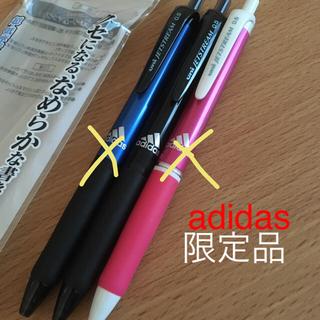 アディダス(adidas)の黒のみ  専用(ペン/マーカー)