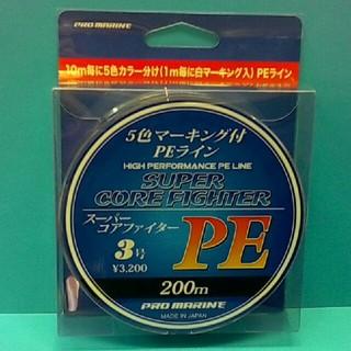《TE》 SUPER CORE FIGHTER PE  3号 200m(釣り糸/ライン)