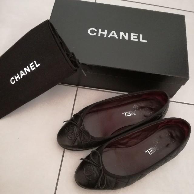 36d5679c1a84 CHANEL(シャネル)のシャネル マトラッセ フラットシューズ 35 レディースの靴/シューズ(