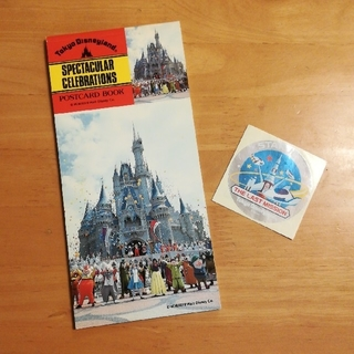 ディズニー(Disney)の【匿名配送】ディズニーランド ポストカードセット(写真/ポストカード)