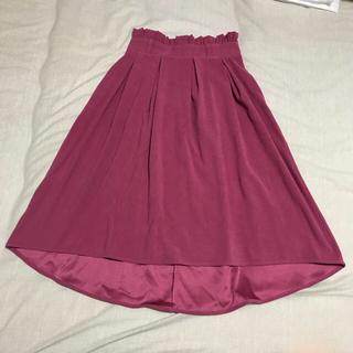 3/24まで・ベルト付・ピンクのフィッシュテールスカート・Mサイズ(ひざ丈スカート)