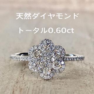 『kirakira様専用です』天然ダイヤ  リング トータル0.60ct(リング(指輪))
