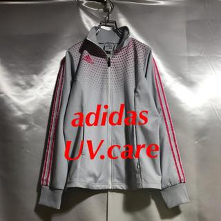 アディダス(adidas)のadidas UV.care CLIMA レディース ジャージ ジャケット(トレーニング用品)