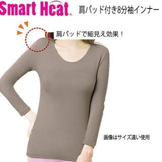 セシール(cecile)の5Lサイズ(新品)8分袖あったかインナー 肩パッド付 スマートヒート UE499(アンダーシャツ/防寒インナー)