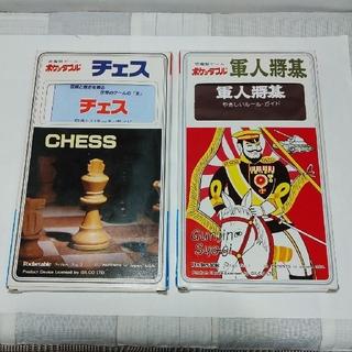 密着盤ゲーム ポケッタブル【チェス】【軍人将棋】(オセロ/チェス)