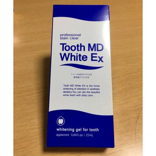 トゥースMDホワイトEX 専用歯ブラシ付き(口臭防止/エチケット用品)