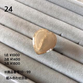 【3/15まで値下げ!】 24.リング ハート ホワイト 女神 ヴィンテージ (リング(指輪))