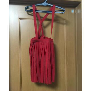サンローラン(Saint Laurent)のイヴサンローラン 子供服  スカート130(スカート)