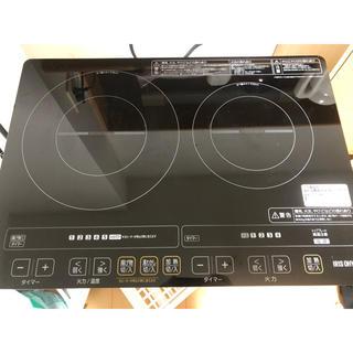 アイリスオーヤマ(アイリスオーヤマ)のIH クッキングヒーター(調理機器)
