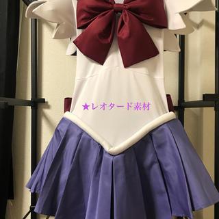 セーラームーン(セーラームーン)のセーラーサターンコスプレ衣装 (¥500OFF)(衣装)