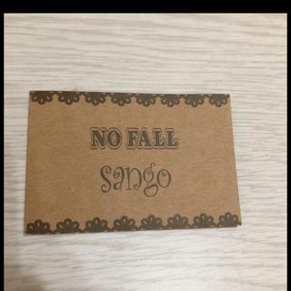 サンゴ(sango)のNo fall. Sango ポイントカード(ショッピング)