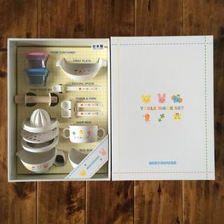 ミキハウス(mikihouse)の▶︎ミキハウス◀︎テーブルウェアセット(食器セット)箱入り新品未使用 出産祝い(離乳食器セット)