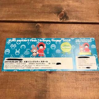 """スリープ(Sleep)のYUKI concert tour """"trance/forme"""" 3/20 大宮(国内アーティスト)"""