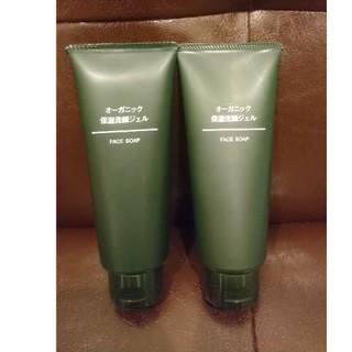 ムジルシリョウヒン(MUJI (無印良品))の無印良品 オーガニック保湿洗顔ジェル(洗顔料)
