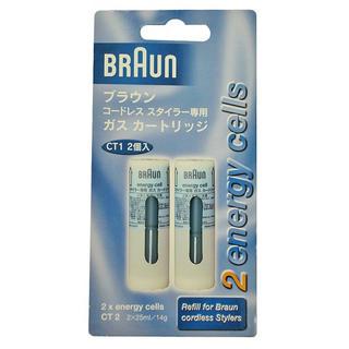 Braun ヘアーアイロン 専用ガスカートリッジ CT2(ヘアアイロン)