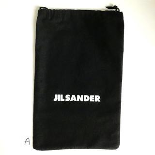 ジルサンダー(Jil Sander)の新品未使用 ジルサンダー (大文字) 保存袋 ブラック ①   ヤメ(その他)