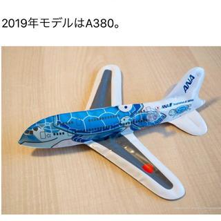 新品  未開封  ANA  ひこうきふうせん  2019