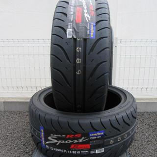 グッドイヤー(Goodyear)のGOOD YEAR RS SPORT S-SPEC 225/40R18 2本特価(タイヤ)
