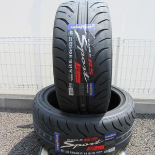 グッドイヤー(Goodyear)のGOOD YEAR RS SPORT S-SPEC 235/40R18 2本特価(タイヤ)