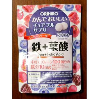 オリヒロ(ORIHIRO)のかんでおいしいチュアブルサプリ 鉄+葉酸 110粒  ORIHIRO(その他)