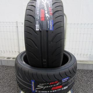 グッドイヤー(Goodyear)のGOOD YEAR RS SPORT S-SPEC 255/35R18 2本特価(タイヤ)