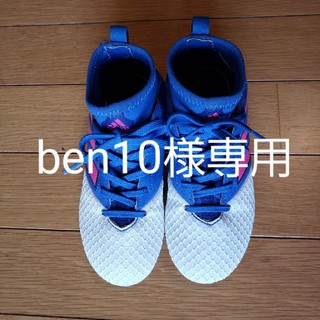 アディダス(adidas)のアディダス エース 17.3 プライムメッシュ TFJ BA9222 (その他)
