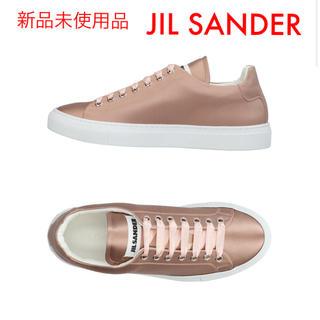 ジルサンダー(Jil Sander)の【新品未使用品】JIL SANDER/ジルサンダー スニーカー 38サイズ(スニーカー)
