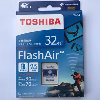 トウシバ(東芝)の東芝 TOSHIBA 無線LAN FlashAir フラッシュエアー 32GB(PC周辺機器)
