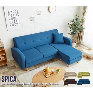 送料無料!Spica 3人掛けカウチソファ 3P 北欧デザイン!(三人掛けソファ)