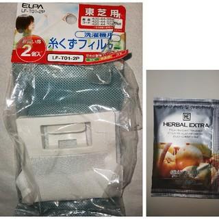 エルパ(ELPA)の【☆おまけ付き☆】糸くず フィルター  洗濯機 東芝用 1個 (洗濯機)