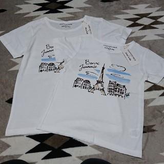 イッカ(ikka)の【ikka】Tシャツ Size150(Tシャツ/カットソー)