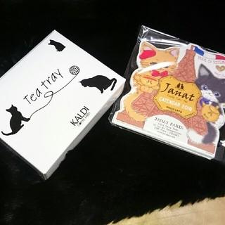 カルディ(KALDI)の【送料無料】カルディ Tea tray ミニカレンダー ネコ 未開封(カレンダー/スケジュール)