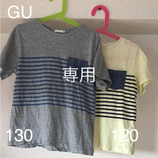 ジーユー(GU)の★セット商品★ジーユー半袖Tシャツ 120 130(ボーダー*ハイビスカス)(Tシャツ/カットソー)