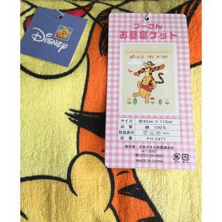 ディズニー(Disney)のディズニー タオルケット(タオルケット)
