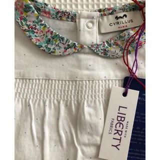 シリリュス(CYRILLUS)の新品 タグ付き シリリュス  リバティ 半袖 トップス ベビー 女の子(Tシャツ/カットソー)