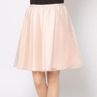 オペーク(OPAQUE)のオペーク  オーガンジースカート チュールスカート(ひざ丈スカート)