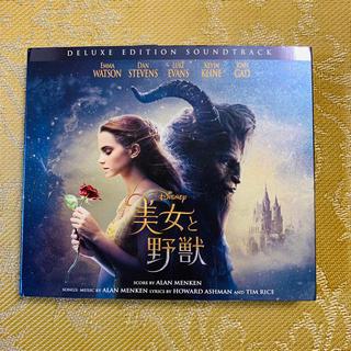 ディズニー(Disney)の美人野獣サウンドトラック(映画音楽)