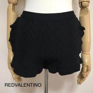 レッドヴァレンティノ(RED VALENTINO)の正規品 レッドヴァレンティノ ウール100% ショートパンツ(ショートパンツ)