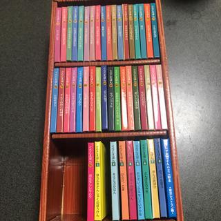 グリコえほん 46冊セット 本棚なし
