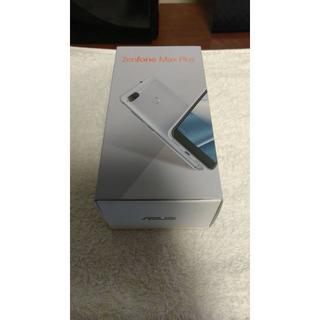 エイスース(ASUS)の新品★送料込みZenfone Max Plus M1 国内版(スマートフォン本体)