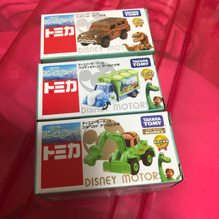 ディズニー(Disney)の新品未開封 アーロと少年 トミカ(電車のおもちゃ/車)