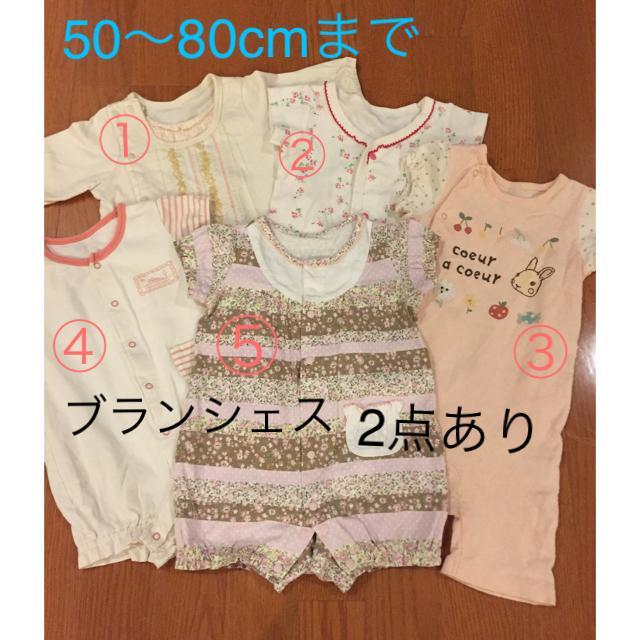 9c0f54d7cfc19 Branshes - 女の子まとめ売り 50~80cm 5点setの通販 by shii*green s ...