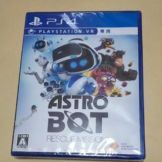 プレイステーションヴィーアール(PlayStation VR)のPS4 ASTRO BOT RESCUE MISSION 新品(家庭用ゲームソフト)